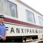 Fansipan Express Train