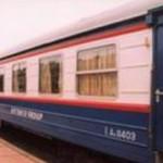 Friendly Express Train