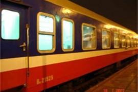 Hara Express Train