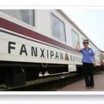 Update train transfer information 2015