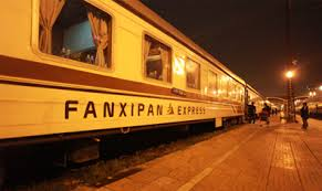 fanxipan express