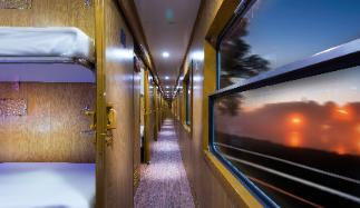 Corridor Chapa Express train picture