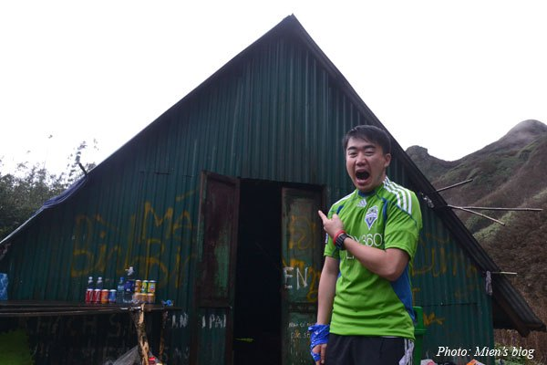 fansipan campsite